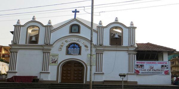 Mount_Carmel_Ponda